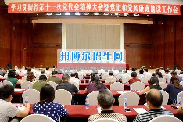 四川省食品药品学校组织参加省食品药品监督管理局工作会议