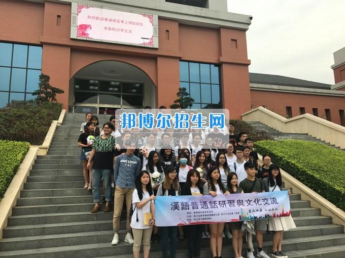四川長江職業學院漢語港標課程走進四川文化產業職業學院