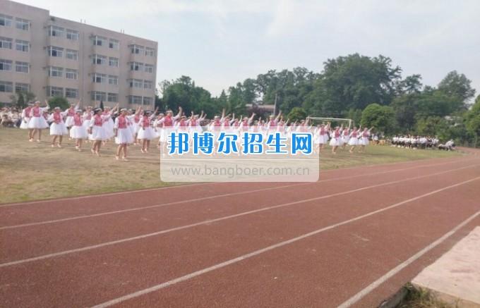 """四川省经济管理学校""""舞动青春·校园集体舞""""比赛"""