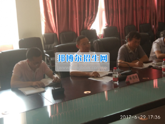 巴中职业技术学院召开网络信息安全会议