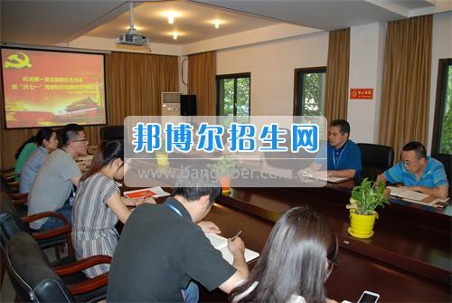 """重庆青年职业技术学院开展""""庆七一""""主题组织生活会"""