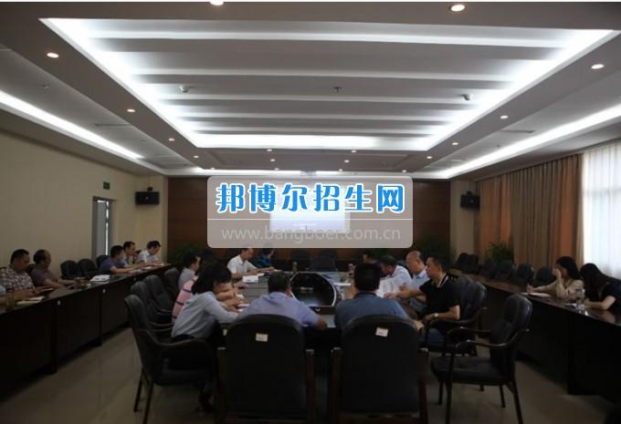 重庆市旅游学校隆重召开重庆市教育综合改革试点项目工作会