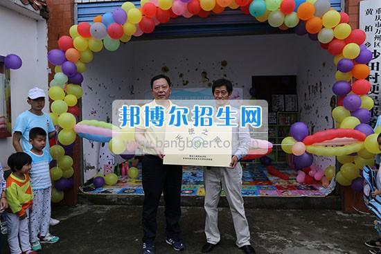 重庆三峡职业学院陈章书记赴黄柏乡看望慰问三下乡师生