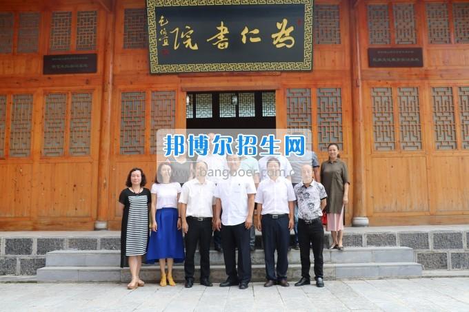 美国密歇根奥克兰大学李乐东教授来铜仁幼儿师范高等专科学校交流访问