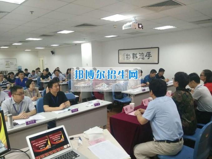 重庆商务职业学院科处级干部创新管理能力提升专题培训班在清华大学开班