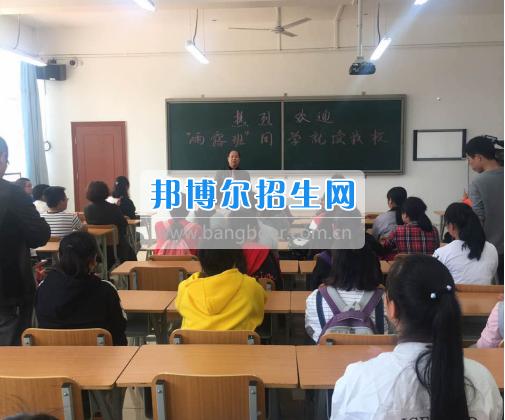 """2017年春季""""雨露班""""正式开班"""