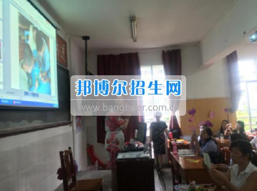 2017年贵阳幼儿师范学校