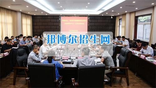 """中国交通教育研究会机动车检测维修职业教育发展研究中心""""工作协商会在四川交通运输职业学校召开"""