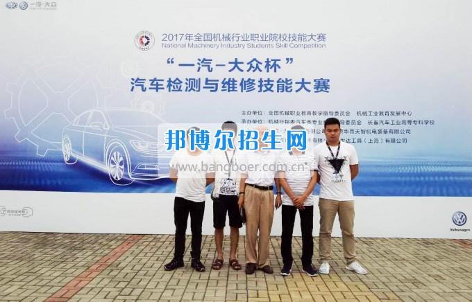 """四川汽车职业技术学院""""一汽-大众杯""""技能大赛中取得骄人成绩"""