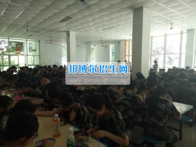 成都翔飞航空职业技术学校2017年新生培训