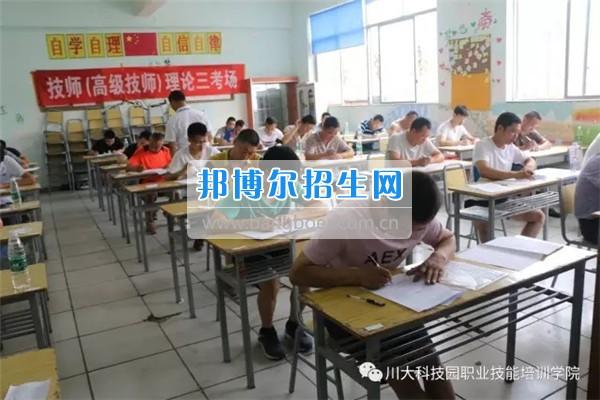四川省技师(高级技师)统一鉴定考试在川大科技园职业技能学院隆重举行