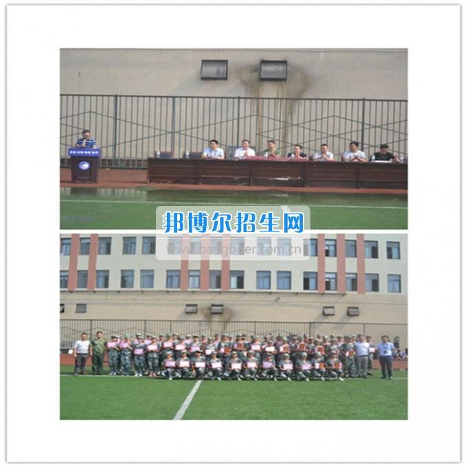 四川经济管理学校2017届第一批新生军训汇报表演圆满结束