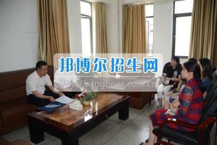 邛崃市职业教育中心接受成都市教育局规范办学行为交叉检查