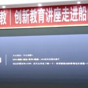 遂宁船山职业技术学校