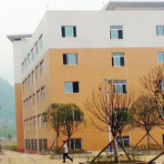 四川筠连职业技术学校