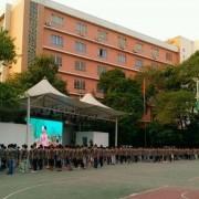 重庆建材技工学校