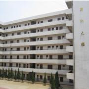 江西工业技工学校