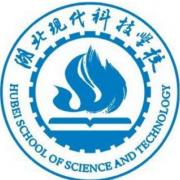 湖北现代科技学校