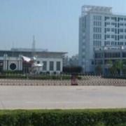 安徽经济贸易学校