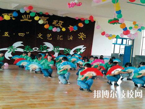广丰职业高级中学2020年招生办联系电话