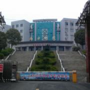 长沙南方职业学院
