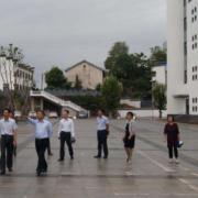 安徽徽州师范学校