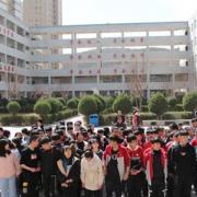 绥德县职业技术教育中心