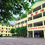 重庆聚英技工学校