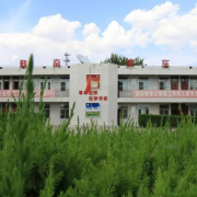 榆林北方工业职业学校