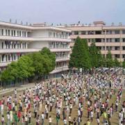 江西吉安卫生学校