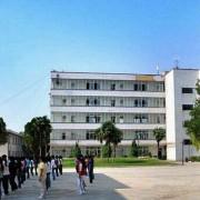 昭通卫生学校