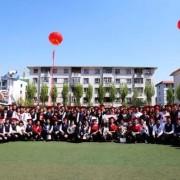 张家口职业技术教育中心