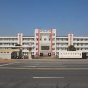 江苏金湖中等专业学校
