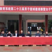 双牌县职业技术学校