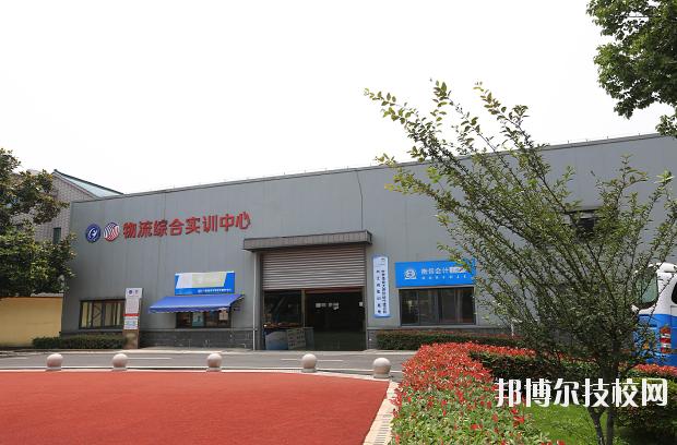 浙江公路技師學院2020年有哪些專業