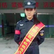 上饶安防工程学校