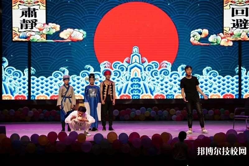河北吴桥杂技艺术学校2020年报名条件、招生要求、招生对象