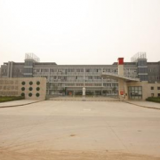重庆公共交通技工学校
