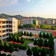 龙山县第一职业中学