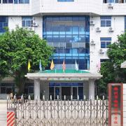梅州梅铁职业技术学校