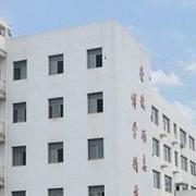 双峰县职业中专学校