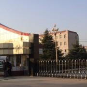 涿州职教中心