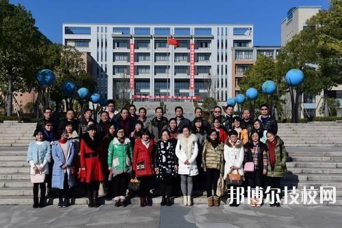 江山职业教育中心学校网站网址