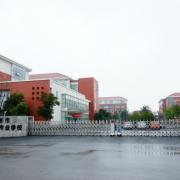 江苏相城中等专业学校
