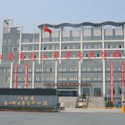 江苏惠山中等专业学校