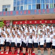 重庆行知高级技工学校