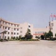 宁海高级职业技术中心学校