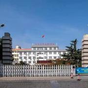 连云港市艺术学校