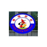 晴隆中等职业学校