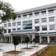 广西民族中等专业学校